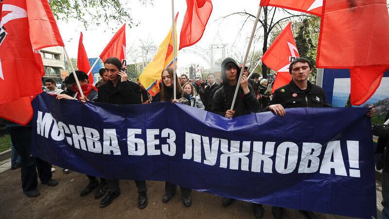 """Первомайский """"День гнева"""""""