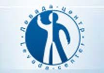Амнистию поддерживают 46 процентов россиян