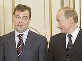 Доверие населения Медведеву и Путину упал до 6-летнего минимума