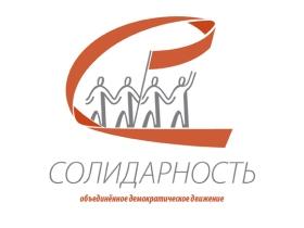 """Движение """"Солидарность"""" решило создать московскую ячейку"""