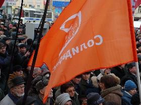 """Символический шашлык из несдержанных обещаний Путина предложила всем на первомай """"Солидарность"""""""