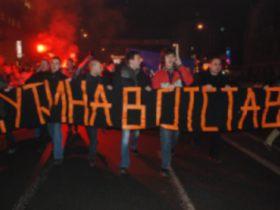 """""""Левада-центр"""" установил, что 20% россиян оценивают своё положение как бедственное и готовы участвовать в протестах"""