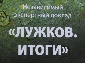 """16 сентября активистов """"Солидарности"""" задержали за раздачу брошюры Немцова"""