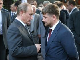 Благодаря Wikileaks стало известно, что Кадыров присваивает себе треть федеральных денег, которые выделяются на Чечню
