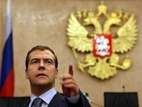Дмитрий Медведев внёс в Госдуму законы о полиции