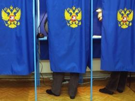 Россияне заранее убеждены, что честных и прозрачных выборов ждать не приходится