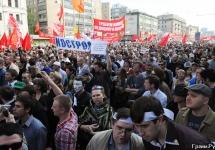 Опрос: только 17 процентов граждан одобряют закон о митингах