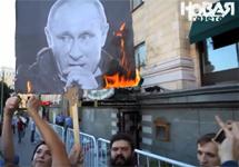 Сожженный портрет Путина: активисты приговорены к арестам