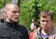 Гособвинение запросило восемь лет колонии для Удальцова и Развозжаева