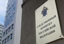 Ведется проверка по делу о взятках в центральном аппарате СКР