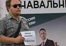 Навальный снимет свою кандидатуру на выборах мэра Москвы