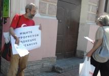 В Петербурге прошли пикеты в поддержку Олега Сенцова
