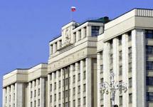 Госдума хочет разрешить ФСБ личный досмотр граждан