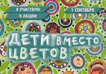 В Москве задержаны волонтеры фонда «Вера»