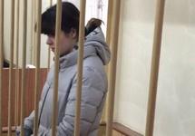 Арест студентки Карауловой продлен до 27 сентября