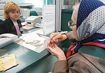 Минтруд: Реальный размер пенсий в России продолжит снижаться