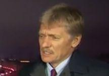 Песков обвинил власти и прессу США в «антироссийской истерике»