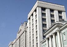 Госдума приняла закон о повышении НДС до 20 процентов