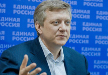 В Госдуме хотят приравнять «неуважение к государству и органам власти» к мелкому хулиганству