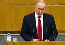 Путин допустил обнуление президентских сроков