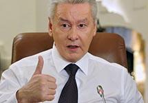 Собянин запретил все массовые мероприятия в Москве