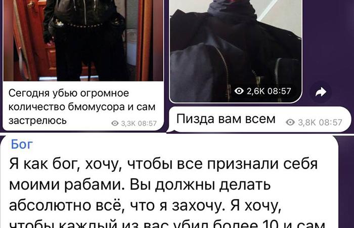 Нападение на школу в Казани: 9 погибших