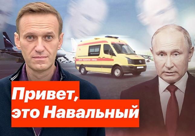Роскомнадзор заблокировал почти 50 сайтов Навального и его сторонников