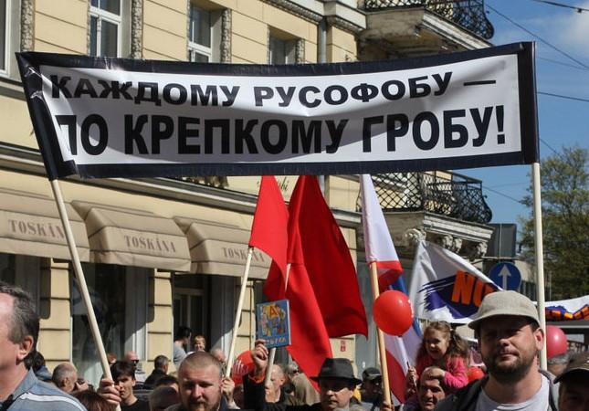 «Единая Россия» запретит въезд в страну «русофобам»